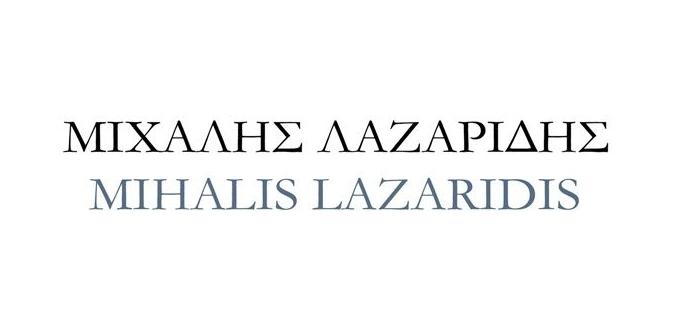 Mihalis Lazaridis